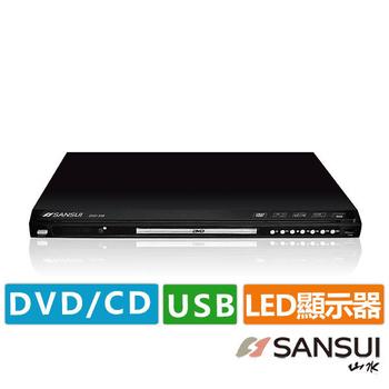 SANSUI 山水 DVD數位影音光碟機 (DVD-398)