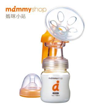 mammyshop媽咪小站 第二代輕壓式手動集乳器
