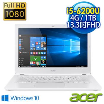 ACER V3-372-55KU 13.3吋FHD 第六代輕薄筆電 (i5-6200U/4G/1TB/Win10)(白【送羅技無線滑鼠+筆電三寶】)