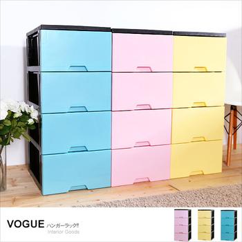 MR.BOX 粉嫩馬卡龍 DIY組裝式 四層收納櫃 104L 三色可選(粉色)