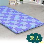《戀香》大方格藍楓葉單人床墊