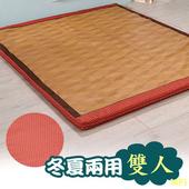 《戀香》紙纖冬夏兩用雙人床墊(咖啡)