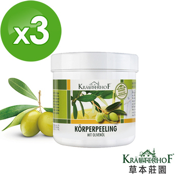 德國 歐森-草本莊園 橄欖油賦活身體乳 三入組(250ml*3)