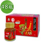 《台糖》高麗蔘蜆精(62ml*48瓶/箱)