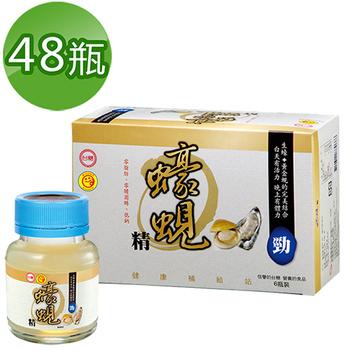 《台糖》蠔蜆精《62ml*48瓶/箱》