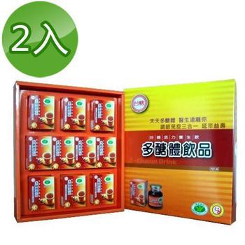 台糖 活力養生飲禮盒-10瓶入(2盒/組)