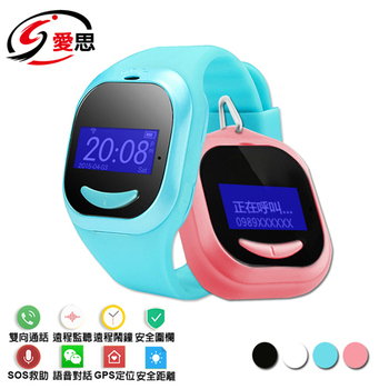 IS愛思 安全達人 通話GPS兒童/老人/寵物定位手錶(黑色)