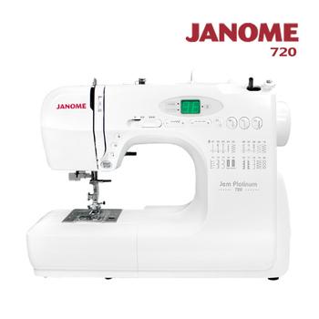 日本車樂美JANOME 電腦型縫紉機720(720)