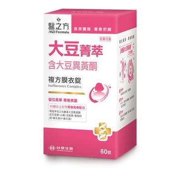 《台塑生醫》大豆菁萃複方膜衣錠(60錠)