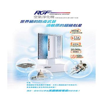 DT-500空氣淨化器