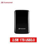 《Transcend 創見》SJ25D3 1TB 2.5吋行動硬碟(白色)(TS1TSJ25D3)
