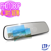 《LTP視線王》錄遊快手 4.3吋1080P超薄廣角後視鏡 行車記錄器LTP-187 $888