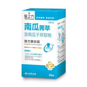 台塑生醫 南瓜菁萃複方膜衣錠(60錠)