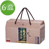 《台塑生醫》龜鹿四珍養生液(50ml*14瓶/盒) 6盒/組