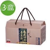 《台塑生醫》龜鹿四珍養生液(50ml*14瓶/盒) 3盒/組