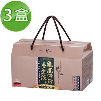 台塑生醫 龜鹿四珍養生液(50ml*14瓶/盒) 3盒/組