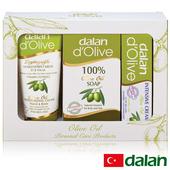 《土耳其dalan》逆齡美肌養膚禮盒(20ml+75ml+150g)買就送歐美香氛皂一入(隨機出貨)