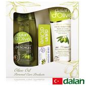 《土耳其dalan》寵愛美肌修護禮盒(20ml+250ml+250ml)