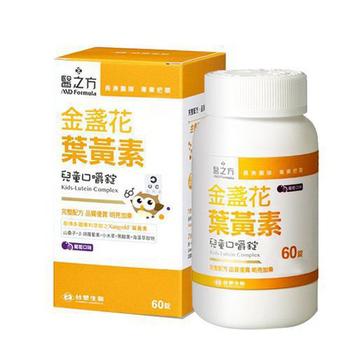 台塑生醫 兒童金盞花葉黃素口嚼錠(60錠/瓶)
