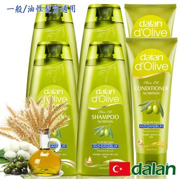 土耳其dalan 貴婦寵愛極緻控油魔髮6件組(一般/油性髮質)(400mlX4+200mlX2)
