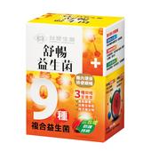 《台塑生醫》舒暢益生菌(30包入/盒)