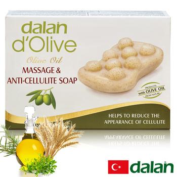 《土耳其dalan》頂級植粹按摩纖體皂(150g)
