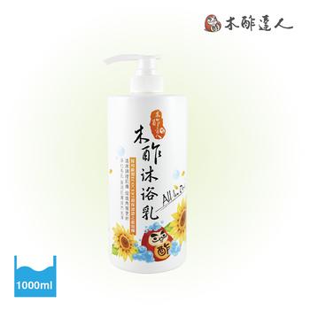 木酢達人 天然黃金水木酢親膚沐浴乳-全身可用(1000ml/瓶)
