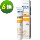 《台塑生醫》Dr's Formula固齒健-兒童維他命牙膏50g(6條/組)