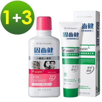 台塑生醫 牙周護理-口腔護理牙齒保健4件組(成人口腔潔菌液*1入+雙護理牙膏*3入)