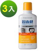 《台塑生醫》兒童維他命含氟漱口水(3-12歲兒童專用)500g*3入