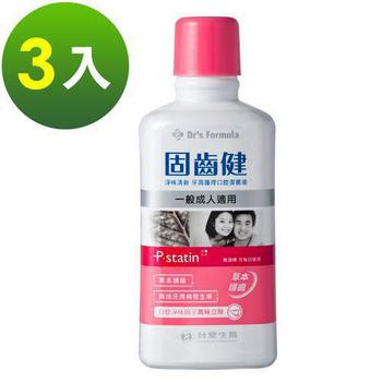 《台塑生醫》淨味清新牙周護理口腔潔菌液(一般成人適用)500g*3入