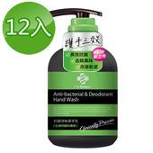 《台塑生醫》Dr's Formula抗菌淨味潔手乳300g(12瓶)