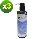 《AiLeiYi》天然保濕洗面露(薰衣草)250ml(3瓶/組)