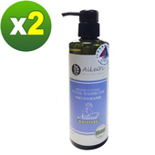 《AiLeiYi》天然保濕洗面露(薰衣草)250ml(2瓶/組)