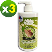 《AiLeiYi》天然洗手乳400ml(3瓶/組)