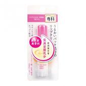 《保濕專科》彈潤護唇膏(3.5g)