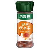 《小磨坊》日式唐辛子(25g/瓶)