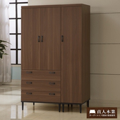 《日本直人木業》Industry簡約生活120CM衣櫥