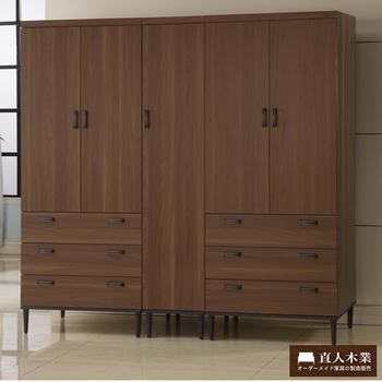 《日本直人木業》Industry簡約生活200CM衣櫥