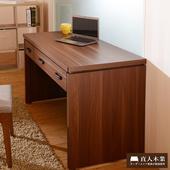 《日本直人木業》Industry簡約生活120CM 書桌