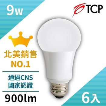 TCP台灣強凌 9瓦LED節能燈泡6入組(白光)