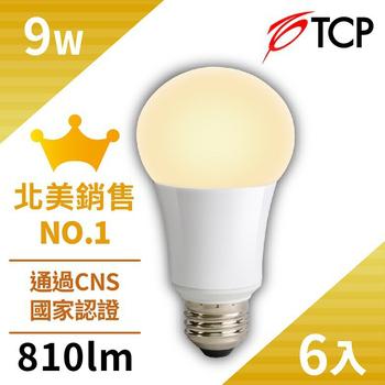 TCP台灣強凌 9瓦LED節能燈泡6入組(黃光)