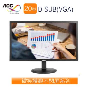 AOC艾德蒙 I2080SW 20型 微笑護眼不閃屏液晶螢幕