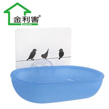 ★結帳現折★金利害 魔術貼 瀝乾型ABS肥皂盒/MIT無痕掛勾-藍色(透明)