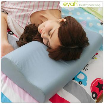 eyah 膠原蛋白蜂巢乳膠枕-工學型-2入組