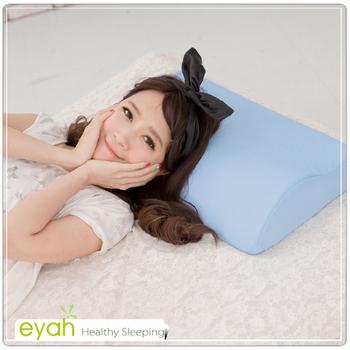 eyah 專利竹炭釋頸記憶枕組-2入組