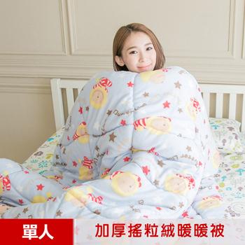 奶油獅 台灣製造-搖滾星星可水洗搖粒絨防瞞暖暖被/發熱被/保暖墊(5*6尺)
