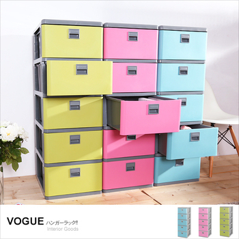 ★結帳現折★MR.BOX 美好生活 DIY組裝式 五層收納櫃 三色可選(粉色)