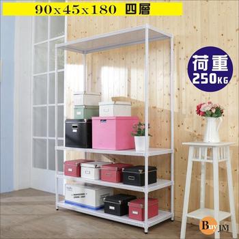 《BuyJM》洞洞板90x45x180cm耐重四層置物架 /層架(白色)