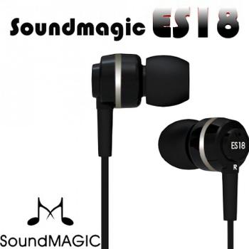 SoundMAGIC 聲美耳機 世界第一高cp值入耳式耳機 魅力無限 ES18(ES18黑色)